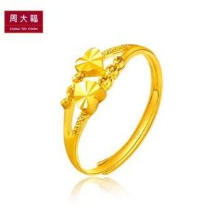 CHOW TAI FOOK/周大福 心心相守 足金黄金戒指 F156901 48 约2克