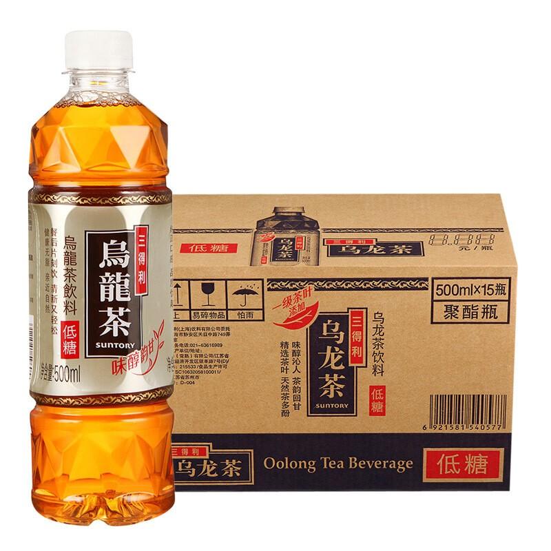 Suntory 三得利 低糖乌龙茶饮料 500ml*15瓶