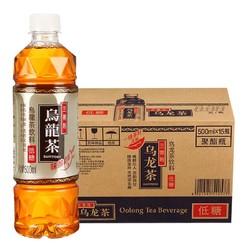 Suntory 三得利 低糖乌龙茶饮料 500ml*15瓶 *4件