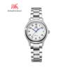 SHANGHAI 上海牌手表 x629 女士全自动机械腕表 *2件 938元(合469元/件)