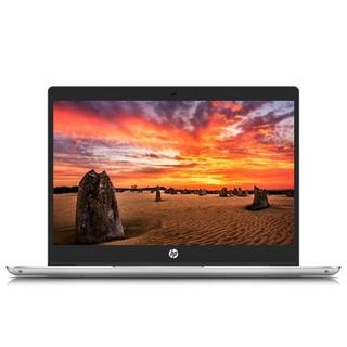 HP 惠普 战66 Pro 13 G2 笔记本电脑(i5-8265U、8GB、128GB+1TB)银色