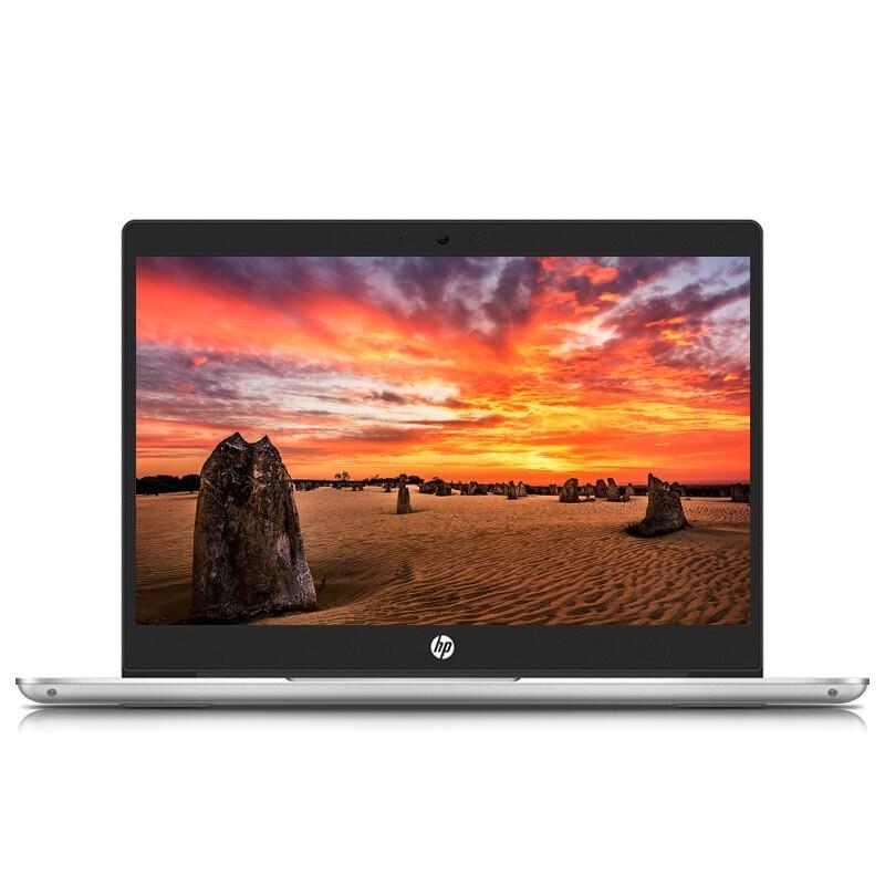 HP 惠普 战66 Pro 13 G2 13.3英寸笔记本电脑(i7-8565U、8GB、256GB)银色
