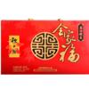 广州酒家 秋之风 全家福腊味礼盒 800g