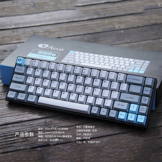 Akko 艾酷 3068 蓝牙双模机械键盘