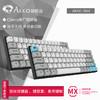Akko 艾酷 3068 蓝牙双模机械键盘 (Cherry茶轴)