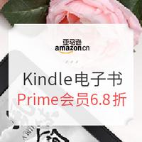 亚马逊中国 女王驾到 Kindle电子书