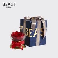 THE BEAST/野兽派 音乐水晶球永生花(白雪公主的苹果)