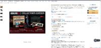 《生化危机2:重制版(BIOHAZARD:RE 2)》典藏版 PS4实体游戏 日版
