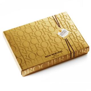 Ferrero Rocher费列罗榛果威化糖果巧克力礼盒15粒187.5g