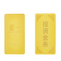 金一 Au999黄金金条 20g