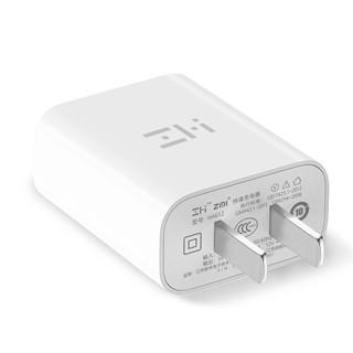津贴凑单 : ZMI 紫米 HA612 QC3.0 快速充电器/线充套装