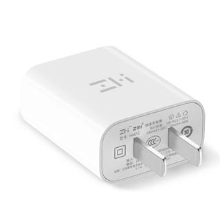 ZMI 紫米 HA612 QC3.0 快速充电器