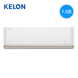 值友专享: KELON 科龙 KFR-35GW/QQA1 1.5匹 变频冷暖 壁挂式空调