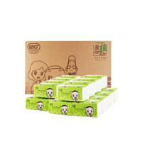 双灯抽纸 大头的家系列本色餐巾纸擦手纸面巾纸整箱卫生纸3层130抽*24包