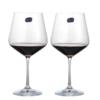 Crystalite Bohemia 波希米亚 40728/570- 高脚勃艮第红酒杯 2只
