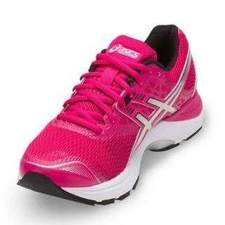 ASICS 亚瑟士 GEL-PULSE 9 T7D8N 女子缓冲减震跑步鞋