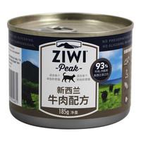 ZIWI 滋益巅峰 宠物猫罐头 牛肉配方 185g