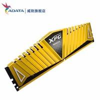 ADATA 威刚 XPG 游戏威龙 Z1 DDR4 3000 8G 台式机内存条