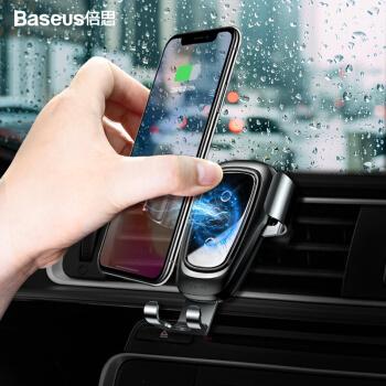 BASEUS 倍思 WXYL-B0A 车载无线充电器手机支架 锖色 *4件