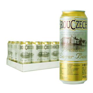 限地区、再降价 : Brouczech 布鲁杰克 拉格啤酒 500ml*24听