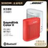 BOSE SOUNDLINK COLOR II 蓝牙扬声器 (红色)