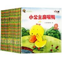 《儿童睡前有声故事读物》全60册
