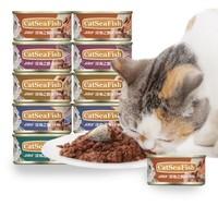 乐味多猫罐头 宠物猫湿粮泰国进口猫咪零食幼猫成猫湿粮6种口味组合装猫咪零食罐头 85g*12罐 *2件