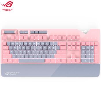 ROG 玩家国度 STRIX FLARE PNK LTD PINK 粉爱 粉色机械键盘