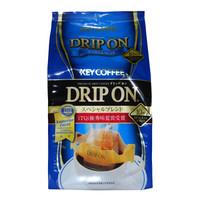 日本原装进口keycoffee滤挂式咖啡粉丰醇综合挂耳咖啡80g(8g×10袋)