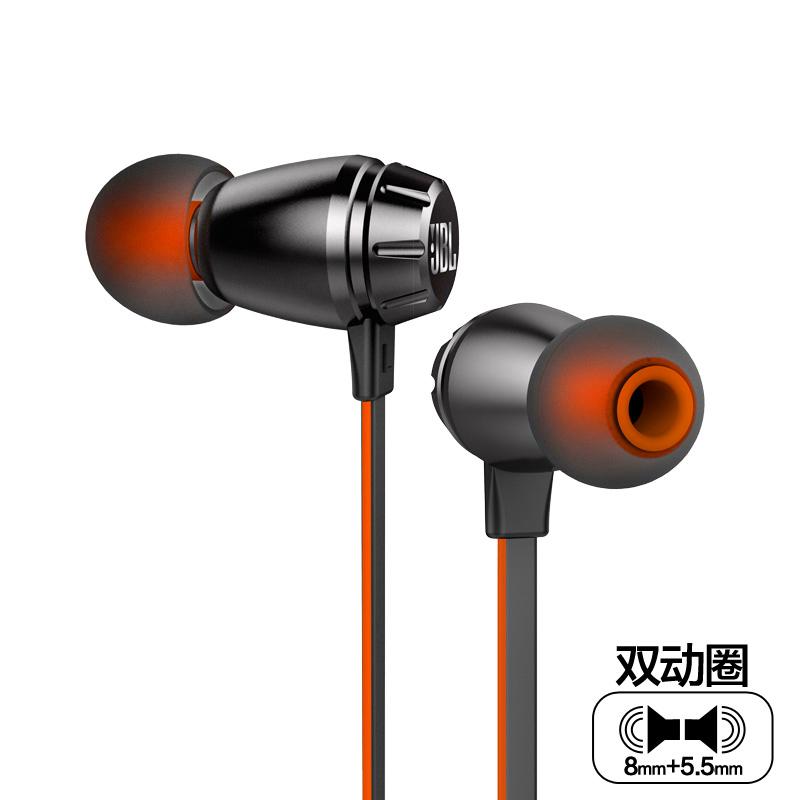 JBL T380A双动圈耳机入耳式苹果安卓手机耳塞式通用线控HIFI耳机