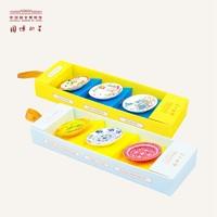 中国国家博物馆 三合一磁盘 黄白红三色纹盘 瓷盘冰箱贴 (3.3*3.3*0.65cm、黄白红)