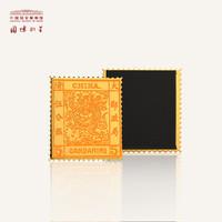 中国国家博物馆 大龙邮票 邮票冰箱贴 (4cm*4.5cm、黄色)