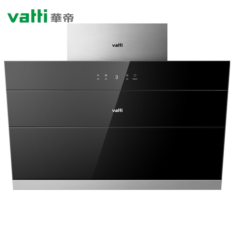 VATTI 华帝 CXW-238-i11127 侧吸式抽油烟机