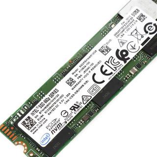 intel 英特尔 660P M.2 固态硬盘 1TB