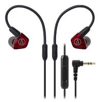 audio-technica 铁三角 ATH-LS200is 耳机 (通用、动圈、耳挂式、红色)
