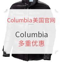 促销活动: Columbia官网 特价秋冬服饰