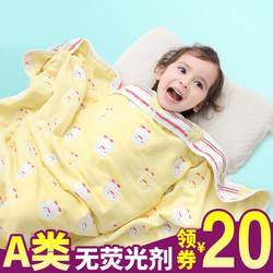 富魅缘 婴儿浴巾