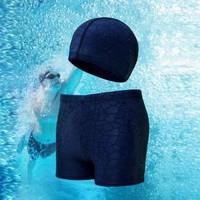 朵彩  泳裤泳帽两件套 男款泳裤