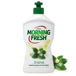 移动专享、凑单品 : Morning Fresh 超浓缩洗洁精 原味香型 400ml *3件