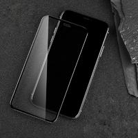 闪魔 iPhoneX/Xs钢化膜 软边全屏 送贴膜器+后膜