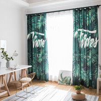 铭聚布艺北欧风绿叶植物成品窗帘 大树叶挂钩式 1.9米宽*2.65米高(左右图案2片装)