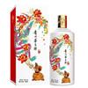 贵州茅台酒 酱香型 喜宴 (优雅白)43度 白酒 938元