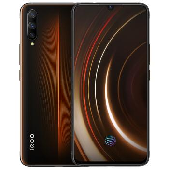 vivo iQOO 智能手机 8GB+128GB 熔岩橙