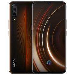 vivo iQOO 智能手机 8GB+128GB 熔岩橙 (44w快充)