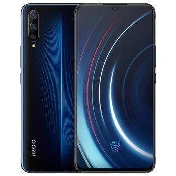 【耳机套装】vivo iQOO 智能手机 6GB+128GB 电光蓝