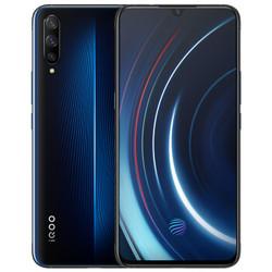 vivo iQOO 智能手机 6GB 128GB 电光蓝