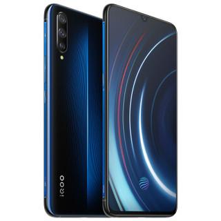 vivo iQOO 智能手机 6GB+128GB 电光蓝