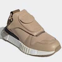 adidas Originals FUTUREPACER BD7914 男子经典鞋
