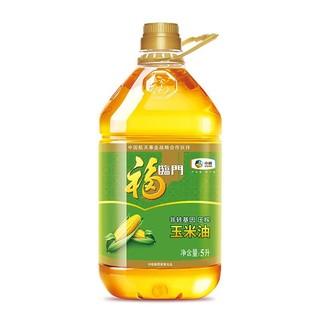 福临门 非转基因 压榨 玉米油 5L