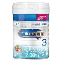 MeadJohnson Nutrition 美赞臣 铂睿 幼儿配方奶粉 3段 850g*4罐